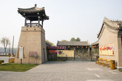 Asian Chinese, Beijing, the Grande Canale Forest Park,Antique building Stock Photo