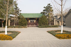 Asian Chinese, Beijing, the Grande Canale Forest Park,Antique building Royalty Free Stock Photo