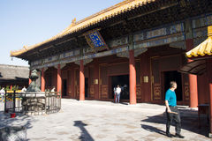 Asian Chinese, Beijing, historic buildings, The Lama Temple Royalty Free Stock Photo