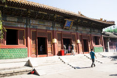 Asian Chinese, Beijing, historic buildings, The Lama Temple Stock Images
