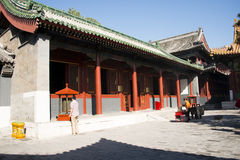 Asian Chinese, Beijing, historic buildings, The Lama Temple Royalty Free Stock Photography