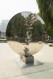 Asian Chinese, Beijing, International Sculpture Park, environment Stock Photos