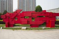 Asian Chinese, Beijing, International Sculpture Park, Friendship Stock Photography