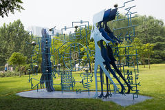 Asian Chinese, Beijing, International Sculpture Park, The information age Royalty Free Stock Photo