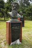 Asian Chinese, Beijing International Sculpture Park,Wihelm Conrad roentgen, Royalty Free Stock Photos