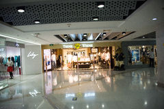 Asian Chinese, Beijing, Joy City Shopping Plaza,Interior, the shop layout, Royalty Free Stock Photos