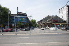 Asian Chinese, Beijing, Liulichang, famous cultural street. Asian China, Liulichang Street, Beijing is a famous cultural street, Liulichang Culture Street, now Stock Photography
