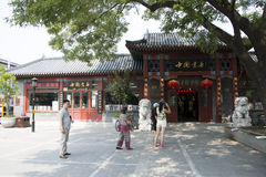 Asian Chinese, Beijing, Liulichang, famous cultural street. Asian China, Liulichang Street, Beijing is a famous cultural street, Liulichang Culture Street, now Royalty Free Stock Photos