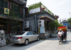 Asian Chinese, Beijing, Liulichang, famous cultural street Stock Image