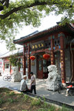 Asian Chinese, Beijing, Liulichang, famous cultural street. Asian China, Liulichang Street, Beijing is a famous cultural street, Liulichang Culture Street, now Royalty Free Stock Image