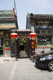 Asian Chinese, Beijing, Liulichang, famous cultural street Royalty Free Stock Photo