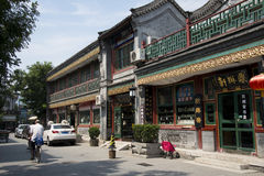 Asian Chinese, Beijing, Liulichang, famous cultural street. Asian China, Liulichang Street, Beijing is a famous cultural street, Liulichang Culture Street, now Royalty Free Stock Photography
