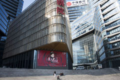 Asian Chinese, Beijing, modern architecture, the Oriental Theatre Stock Photos
