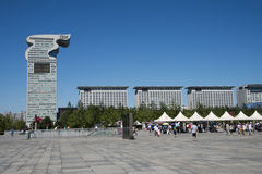 Asian Chinese, Beijing, modern architecture, Pangu plaza, Stock Photography