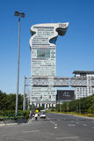 Asian Chinese, Beijing, modern architecture, Pangu plaza, Royalty Free Stock Photography
