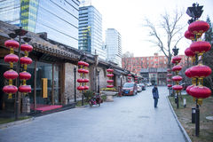 Asian Chinese, Beijing, Nan Xin Cang cultural leisure Street Royalty Free Stock Photo