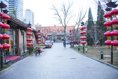 Asian Chinese, Beijing, Nan Xin Cang cultural leisure Street Royalty Free Stock Image