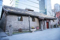 Asian Chinese, Beijing, Nan Xin Cang cultural leisure Street Royalty Free Stock Images