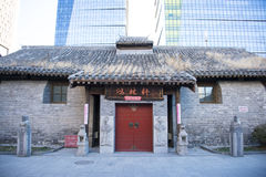 Asian Chinese, Beijing, Nan Xin Cang cultural leisure Street Royalty Free Stock Photography