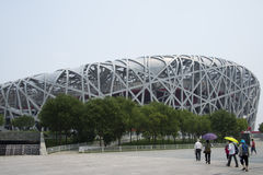 Asian Chinese, Beijing National Stadium, the bird's nest, Royalty Free Stock Photo
