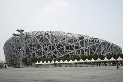 Asian Chinese, Beijing National Stadium, the bird's nest, Royalty Free Stock Images
