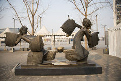 Asian Chinese, Beijing, Olympic Park, landscape sculpture, Cuju, ancient football Stock Photo