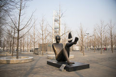 Asian Chinese, Beijing, Olympic Park, landscape sculpture, the other shore Royalty Free Stock Photos