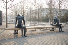Asian Chinese, Beijing, Olympic Park, landscape sculpture, two people in the world Stock Photography