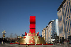 Asian Chinese, Beijing, Oriental Plaza, Wangfujing business district, the spring festival decoration Stock Photos