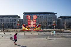Asian Chinese, Beijing, Oriental Plaza, Wangfujing business district, the spring festival decoration Royalty Free Stock Photo