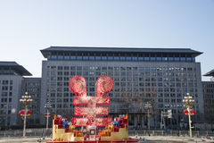 Asian Chinese, Beijing, Oriental Plaza, Wangfujing business district, the spring festival decoration Stock Image