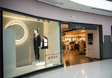 Asian Chinese, Beijing, Raffles City Shopping Plaza Stock Photo
