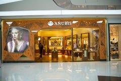 Asian Chinese, Beijing, Raffles City Shopping Plaza Stock Photos
