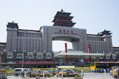 Asian Chinese, Beijing Railway Station. Fusion of ancient and modern architecture Stock Photos