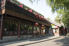 Asian Chinese, Beijing, Shichahai, features a bar Royalty Free Stock Photography