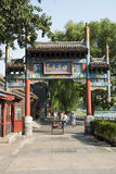 Asian Chinese, Beijing, Shichahai, the lotus market Royalty Free Stock Photos