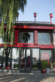 Asian Chinese, Beijing, Shichahai, the lotus market Royalty Free Stock Images
