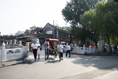 Asian Chinese, Beijing, Shichahai, yin ding Bridge. Asian Chinese, Beijing, silver ingot bridge is located in the Shichahai between Qianhai and Houhai. For the Stock Image