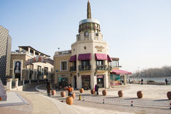 Asian Chinese, Beijing, Solana, European architecture Royalty Free Stock Images