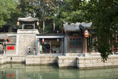 Asian Chinese, Beijing, the Summer Palace, Suzhou Street, antique buildings Stock Photo