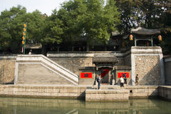Asian Chinese, Beijing, the Summer Palace, Suzhou Street, antique buildings Royalty Free Stock Photo