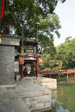 Asian Chinese, Beijing, the Summer Palace, Suzhou Street, antique buildings Stock Photos