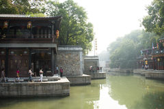 Asian Chinese, Beijing, the Summer Palace, Suzhou Street, antique buildings Royalty Free Stock Image
