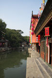 Asian Chinese, Beijing, the Summer Palace, Suzhou Street, antique buildings Stock Images