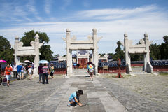 Asian Chinese, Beijing, Tiantan Park, the Circular Mound Altar, historical buildings Stock Photos