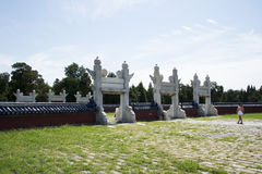 Asian Chinese, Beijing, Tiantan Park, the Circular Mound Altar, historical buildings Stock Photo