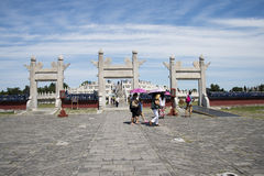 Asian Chinese, Beijing, Tiantan Park, the Circular Mound Altar, historical buildings Royalty Free Stock Photos