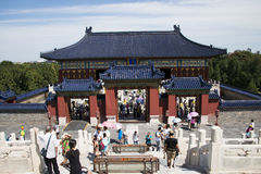 Asian Chinese, Beijing, Tiantan Park, historic buildings Stock Photography