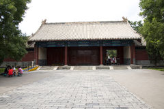 Asian Chinese, Beijing, Tiantan Park, The Office Of Divine Music; Royalty Free Stock Photography