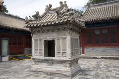 Asian Chinese, Beijing, Tiantan Park, The Office Of Divine Music; Royalty Free Stock Images